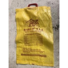 PP Woven Bag - Misprint
